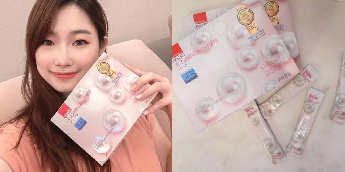 產後營養必備:美之選膠原蛋白珍珠粉,高效率養顏美容