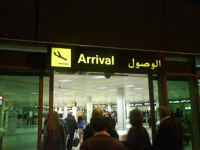 DOH‧卡達杜哈Doha-我的商務艙處女航