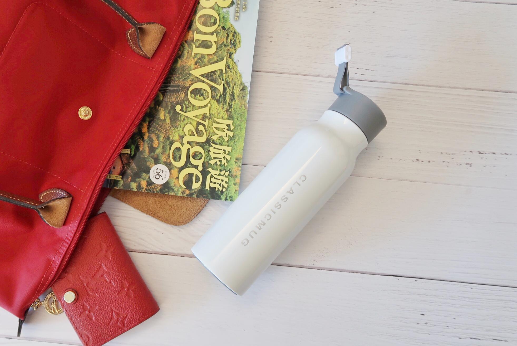 生活愛用小物推薦!包裡一定要放的HAOWU不鏽鋼保溫水瓶